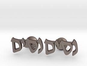 "Hebrew Name Cufflinks - ""Nissim"" in Polished Bronzed Silver Steel"