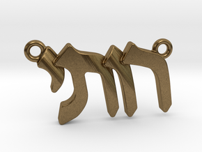 "Hebrew Name Pendant - ""Rutie"" in Natural Bronze"