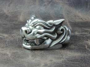 "Fu Dog (Komainu) ""a"" Ring in Polished Silver"