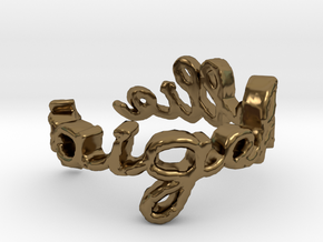 Paigehollie Ring  in Polished Bronze
