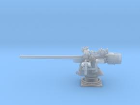 1/60 Uboot 8.8 cm SK C/35 Naval Gun in Smooth Fine Detail Plastic