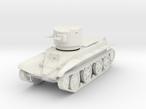 PV195 BT-2 M1932 MG Turret (1/48) in White Natural Versatile Plastic