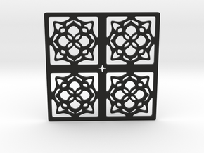 Cup coaster - pattern III in Black Natural Versatile Plastic