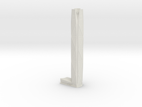 Capital Market Authority Tower (1:2000) in White Natural Versatile Plastic