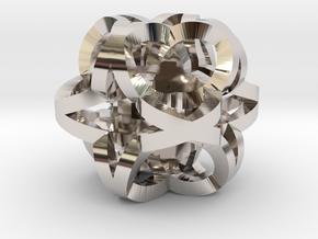 Celtic Knot Cube in Platinum