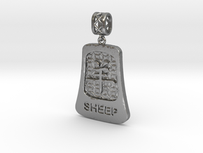 Chinese 12 animals pendant with bail - thesheep in Natural Silver (Interlocking Parts)