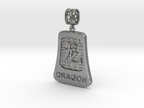 Chinese 12 animals pendant with bail - thedragon in Natural Silver (Interlocking Parts)