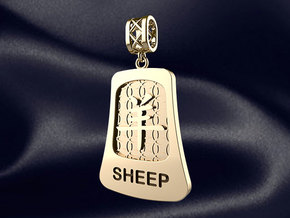 Chinese 12 animals pendant with bail - thesheep in 14k Gold Plated Brass