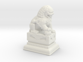 Manhattan Chinatown Lion  in White Natural Versatile Plastic: Small