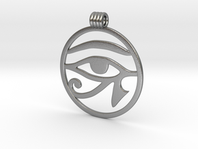 Eye Of Horus Pendant in Natural Silver