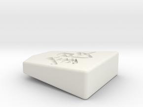Koma00-HG-gin in White Strong & Flexible