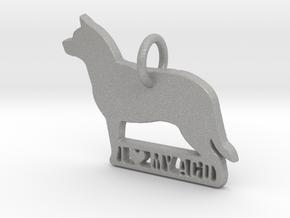 I Love My Australian Cattle Dog in Aluminum