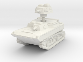 1/144 SR-II Ro-Go amphibious tank in White Strong & Flexible