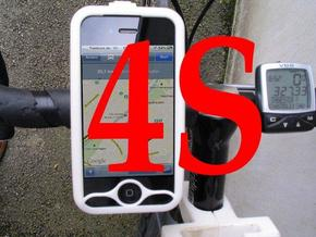 "iPhone 4S bike mount assembly 1 1/4"" in White Natural Versatile Plastic"