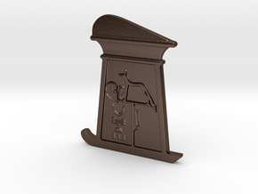 Wepwawet Shrine Votive in Polished Bronze Steel