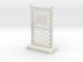 Chain Link Gate in White Natural Versatile Plastic