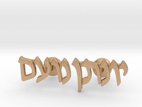 "Hebrew Name Cufflinks - ""Yonatan Noam"" in Natural Bronze"