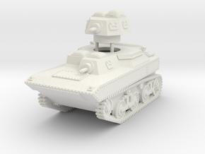 1/72 SR-II Ro-Go amphibious tank in White Natural Versatile Plastic