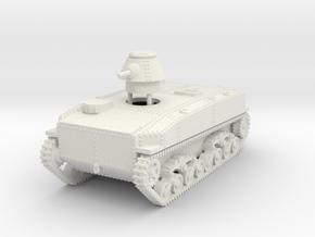 1/72 SR-I I-Go amphibious tank in White Natural Versatile Plastic