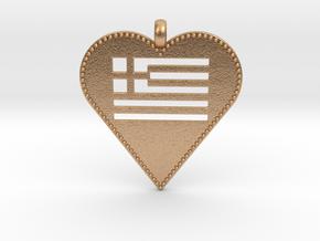 Greek Flag Heart Pendant / Ελληνική σημαία Καρδιά  in Natural Bronze
