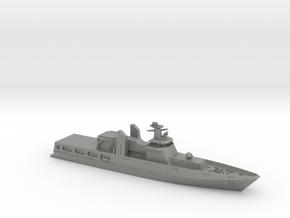 Lürssen PV-85 OPV in Gray Professional Plastic: 1:350