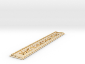Nameplate USS Monterey CG-61 in 14k Gold Plated Brass