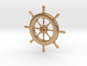Pirate Ship Wheel Pendant in Natural Bronze