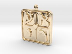 "Hebrew Monogram Pendant - ""Aleph Ayin Reish Yud"" in 14K Yellow Gold"