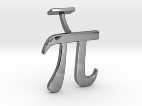 Pi Cuff link in Fine Detail Polished Silver
