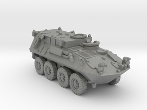 LAV C2 220 scale in Gray Professional Plastic
