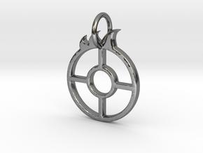 Urnfield Solar Wagon Wheel in Fine Detail Polished Silver