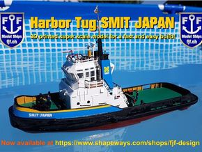 Harbor Tug Hull V40 1:87 in White Natural Versatile Plastic