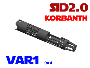 SID2.0 Var1 - Nano Biscotte + 18650 in White Natural Versatile Plastic