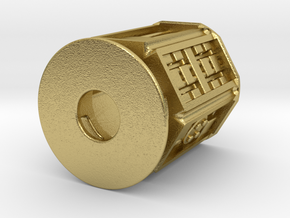 Korbanth Crossguard 2.0 - Pommel Insert in Natural Brass