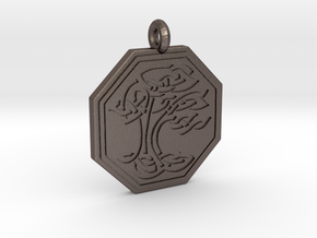Sacred Tree of Life Octagon Pendant in Polished Bronzed-Silver Steel