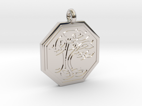 Sacred Tree of Life Octagon Pendant in Rhodium Plated Brass
