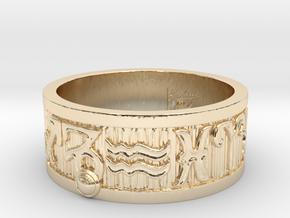 Zodiac Sign Ring Capricorn / 22mm in 14K Yellow Gold