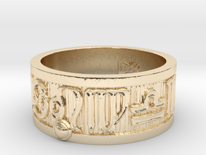 Zodiac Sign Ring Leo / 20.5mm in 14K Yellow Gold