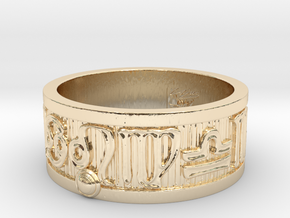Zodiac Sign Ring Leo / 21.5mm in 14K Yellow Gold