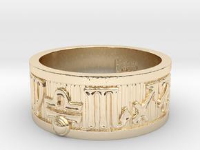 Zodiac Sign Ring Libra / 21mm in 14K Yellow Gold