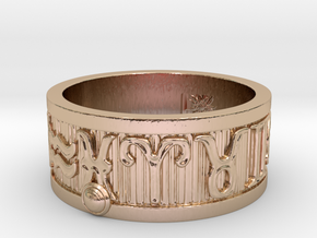 Zodiac Sign Ring Pisces / 20.5mm in 14k Rose Gold Plated Brass