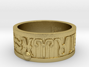 Zodiac Sign Ring Pisces / 21mm in Natural Brass