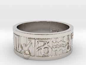 Zodiac Sign Ring Sagittarius / 22mm in Rhodium Plated Brass