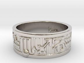 Zodiac Sign Ring Scorpio / 23mm in Rhodium Plated Brass