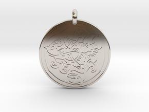 Cat Celtic - Round Pendant in Rhodium Plated Brass