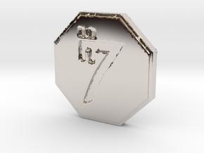 Star wars Sabacc Solo Octagon 7 coin chip in Platinum