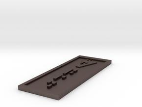 Star Wars Sabacc Solo Standard 7 Credit chip in Polished Bronzed-Silver Steel