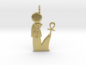 Ra / Re amulet in Natural Brass