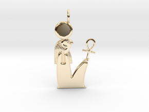 Ra / Re amulet in 14k Gold Plated Brass