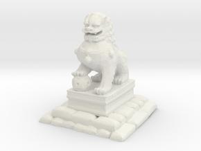Guardian Lion Statue in White Natural Versatile Plastic